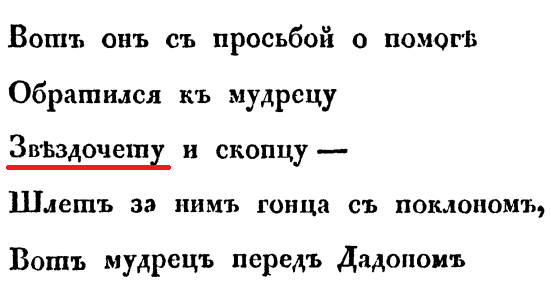 стр 62 обратился к мудрецу