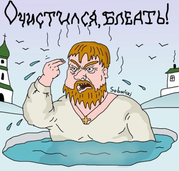 Открытка на крещение прикольная