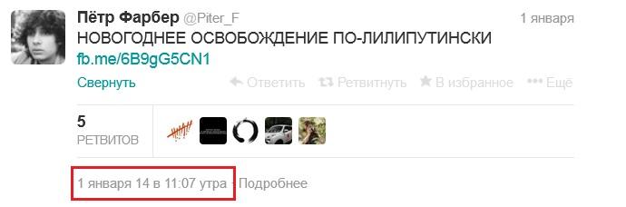 Фарбер2