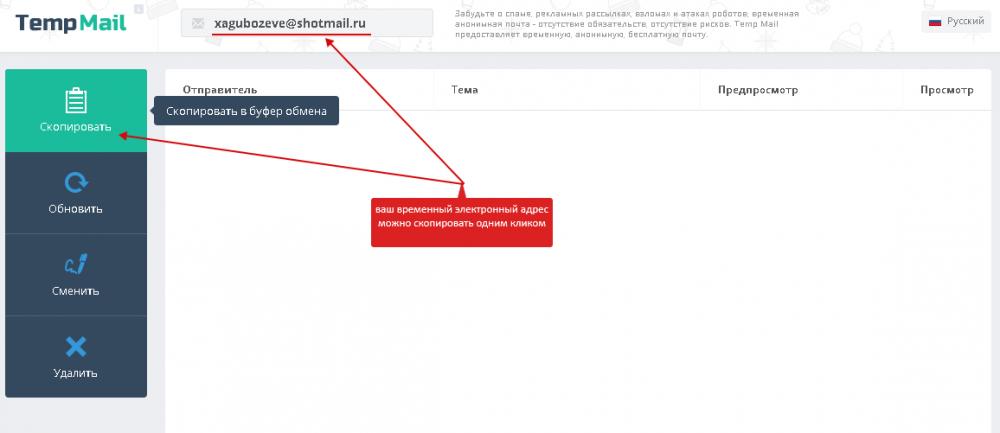 email-hosting.jpg