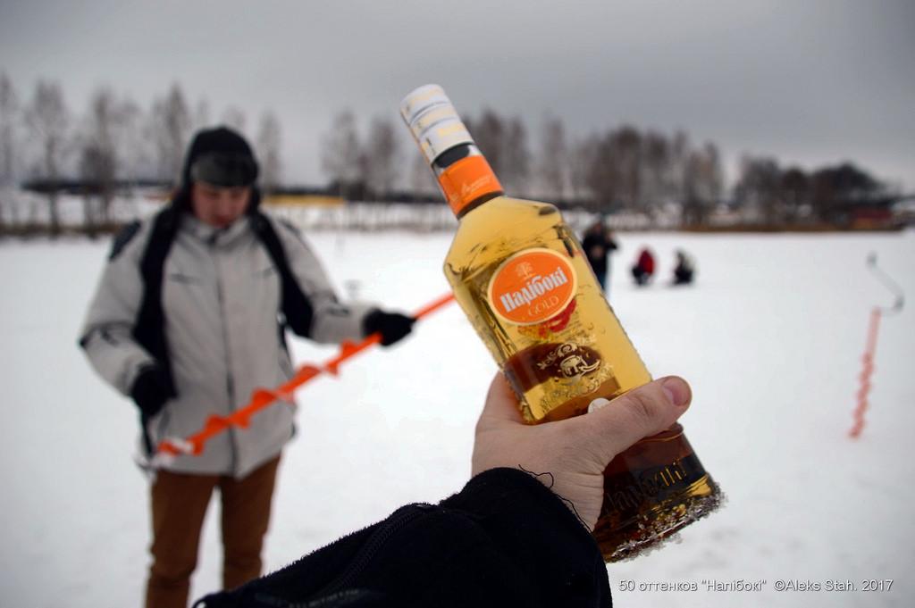 С Налибоки бурим лёд, дело движется вперёд