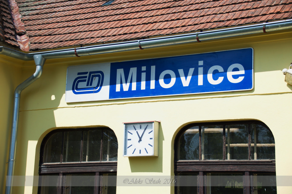 Миловице (Чехия)DSC_5578