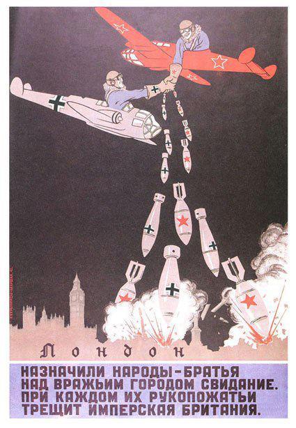 1992. Адольф Гитлер.