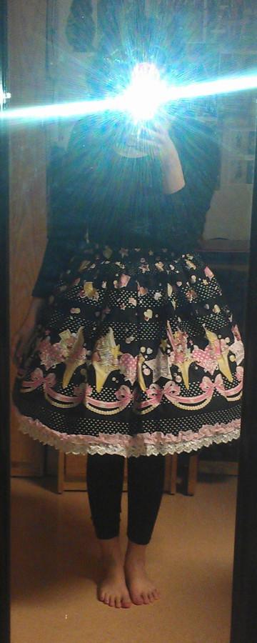 soft cream bodyline skirt