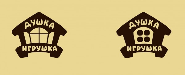 лого_другие варианты