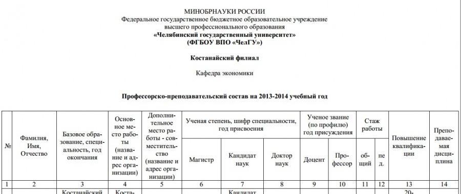 Бакаев1