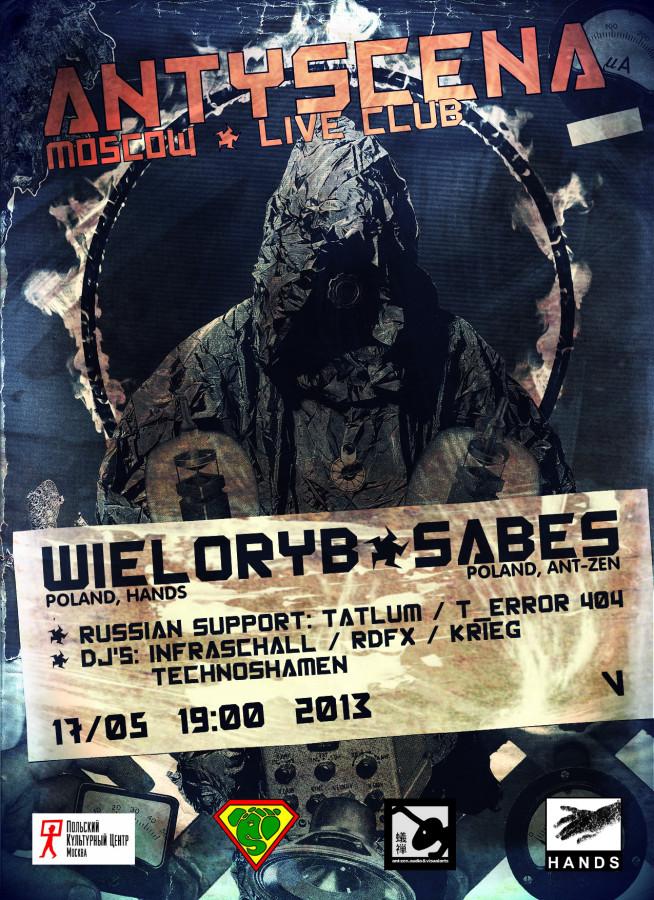 плакат от Виталия