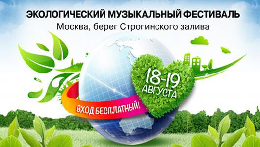 d8c8c2579694 10 детских событий августа в Москве   uspevai s detmi