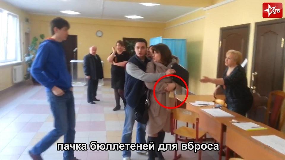 учителя - фальсификаторы выборов