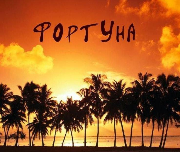 Картинка: hotway.com.ua