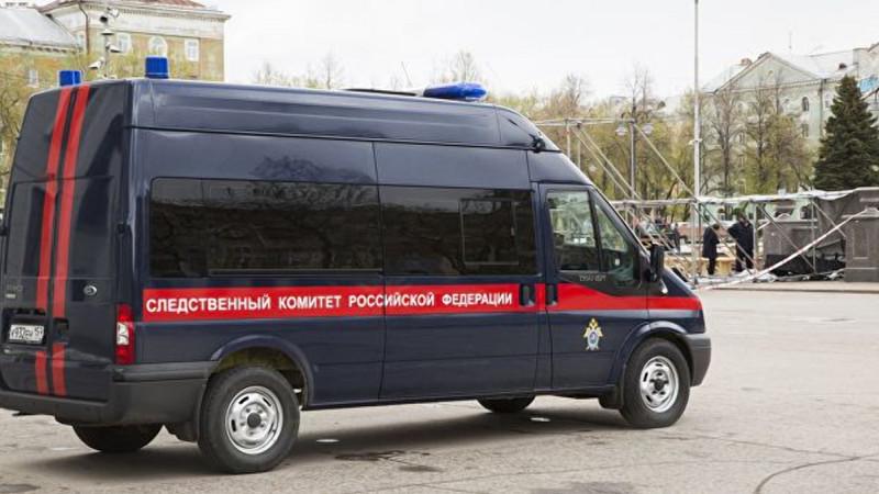Фото: РИА / Новости /