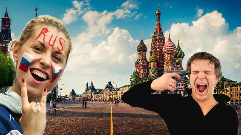 Картинка: dropi.ru