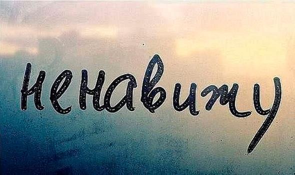 Картинка:wornen.ru