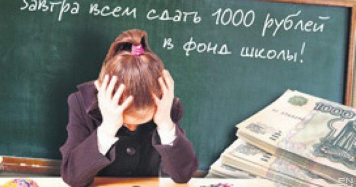 Фото: ivbg.ru