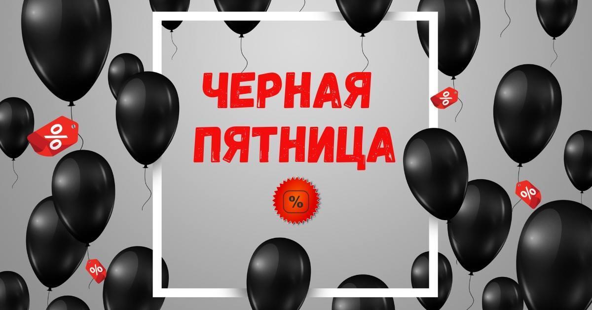 Картинка: incomartour.com.ua