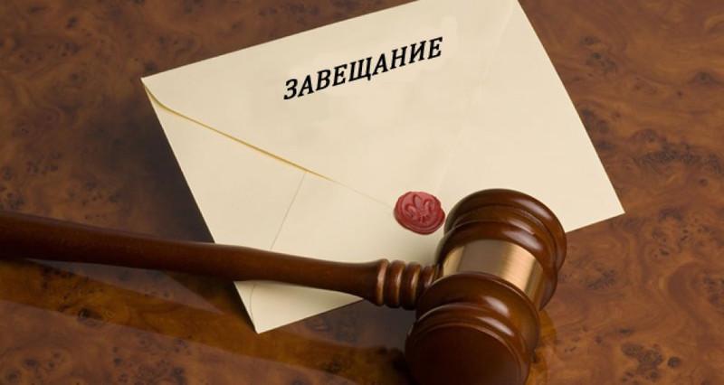 Картинка: interjurist-avocats.ru