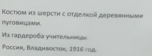 IMG_20191123_152341