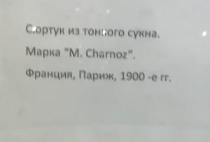 IMG_20191123_152418