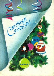 1988(6)