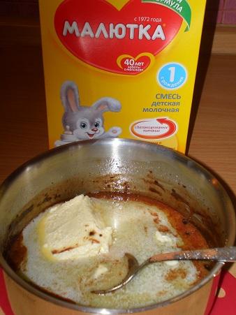 Малютка детское питание рецепт с пошагово в
