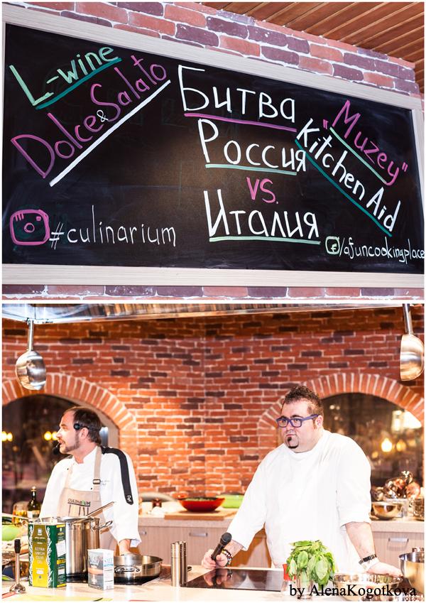Culinarium07
