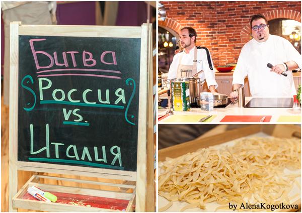Culinarium30