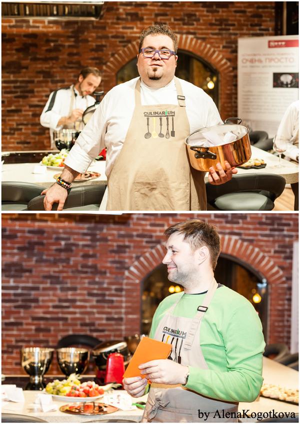Culinarium24 - копия