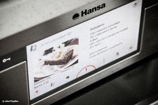 Hansa-10-2