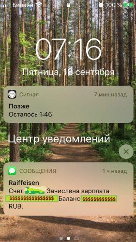 Один день удаленной работы в Казани программист,25-35,Казань,Татарстан