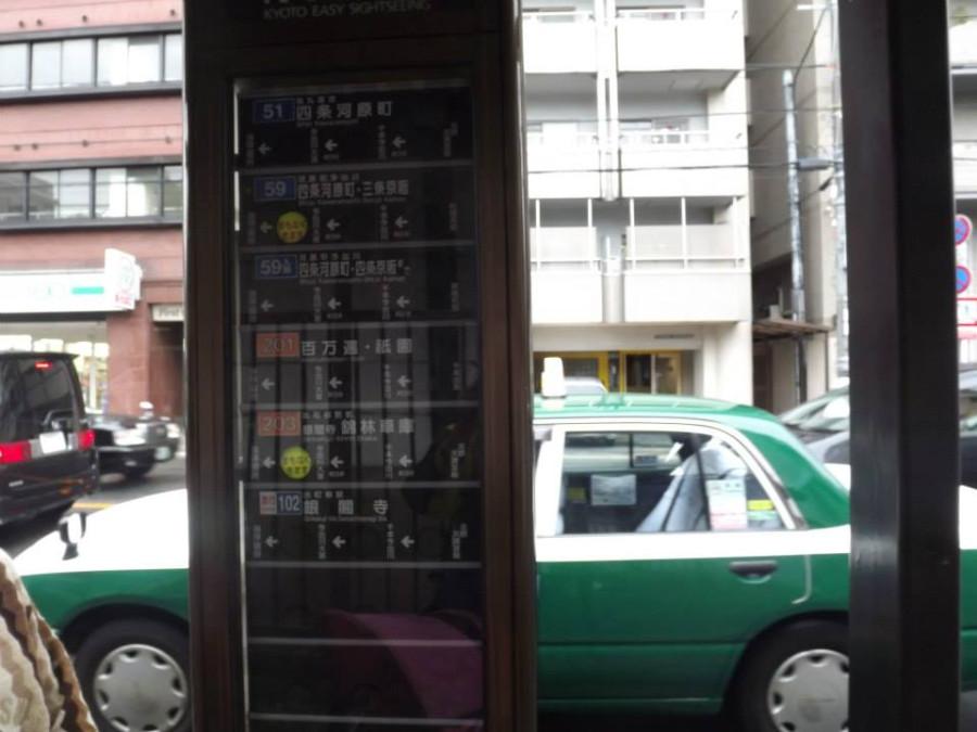 Проезд 220 йен.