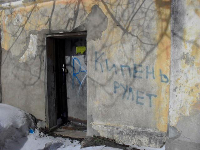 Интернет провайдеры в Ленинградской области