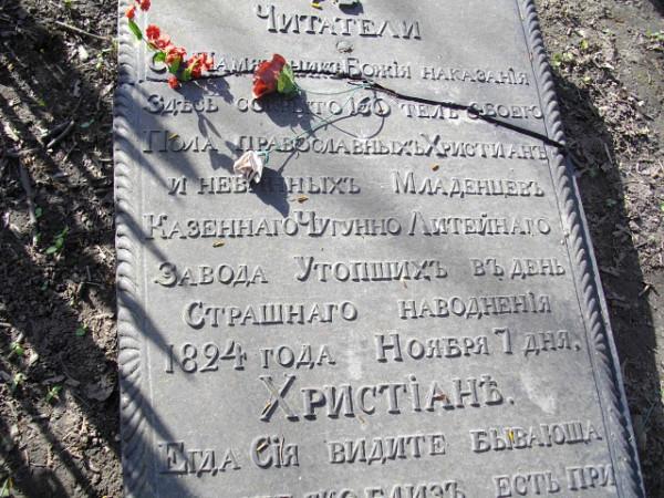 красн.кладбище