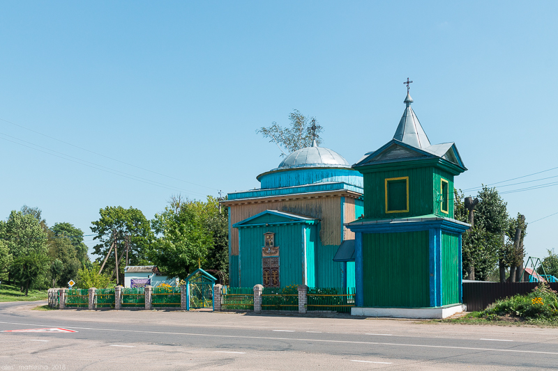 Арэхаўск Траецкая царква 1832-38 гг..jpg