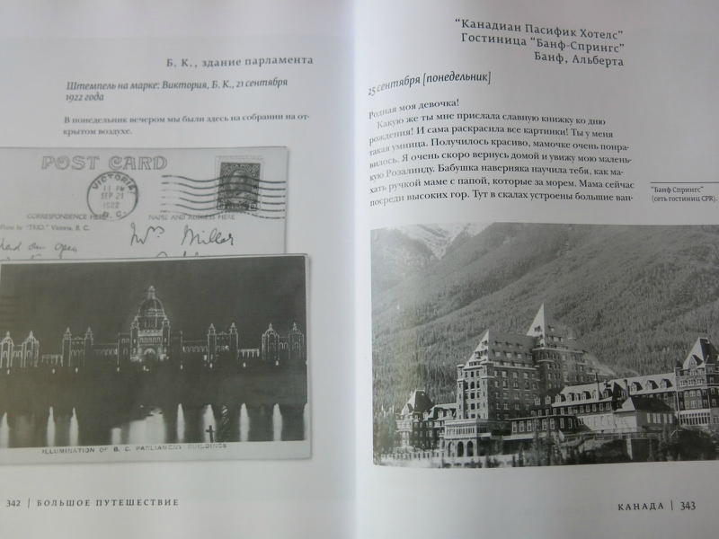 IMG_1948.JPG