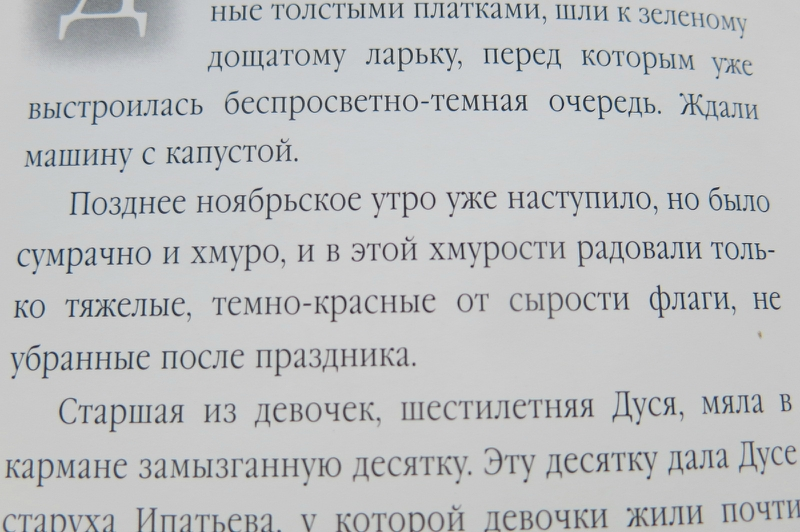 IMG_5449.JPG