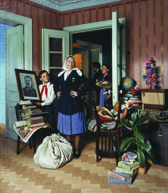 А. Лактионов. В новую квартиру. 1952