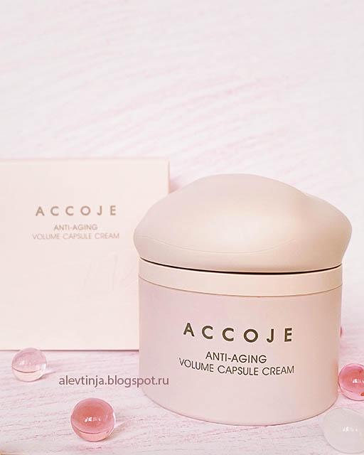 Accoje, Антивозрастной капсульный крем для лица