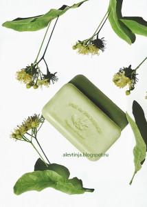 Ароматное мыло 29 St. Honore, Savon Parfume 1779, Lime Basil & Mandarin