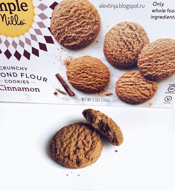 Безглютеновое печенье с корицей от Simple Mills
