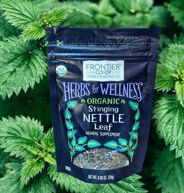 Листья органической крапивы от Frontier Natural Products