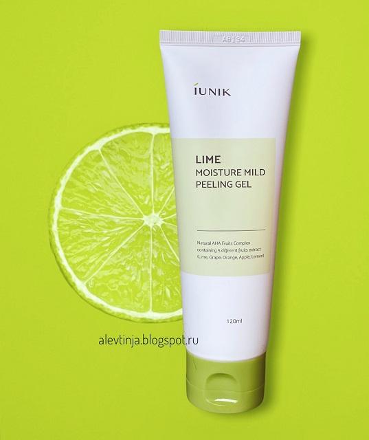 Новинка! Пилинг - гель Lime Moisture Mild Peeling Gel от iUNIK