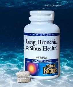 Natural Factors, Eye Factors с содержанием 2 мг лютеина