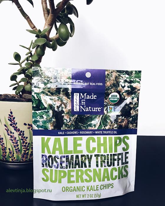66d36dded3f Новинка — Органические чипсы из кудрявой капусты «Розмарин и Белый трюфель»  от Made in Nature