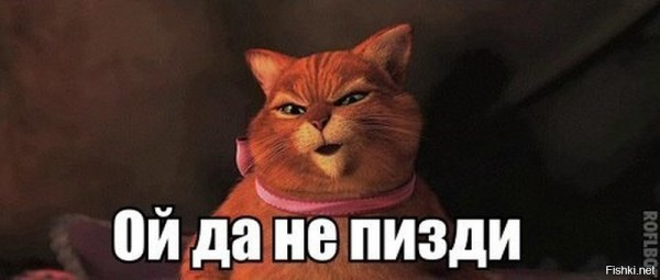 Ненька Бальзаковского возраста