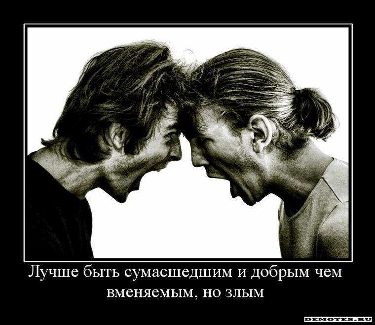 http://ic.pics.livejournal.com/alex195130/53027825/143869/143869_original.jpg