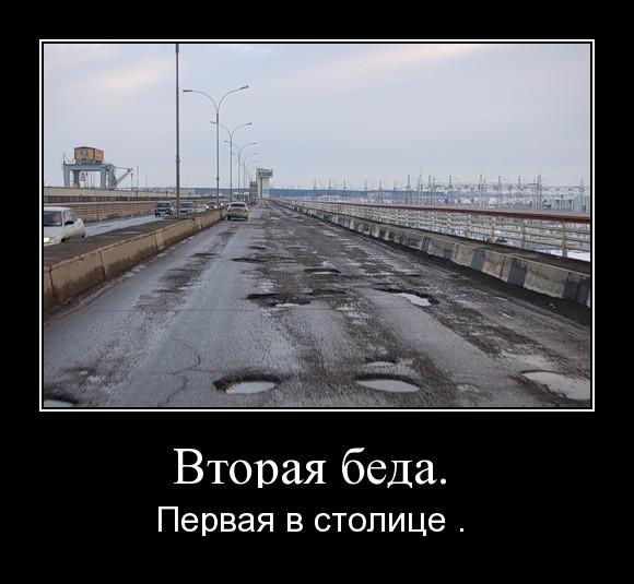 62003108_1280207673_doroga
