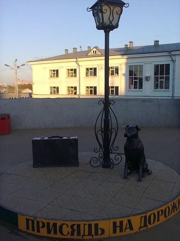 Вокзал в Кирове