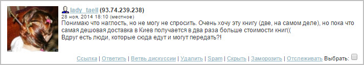 dostavka_v_kiev