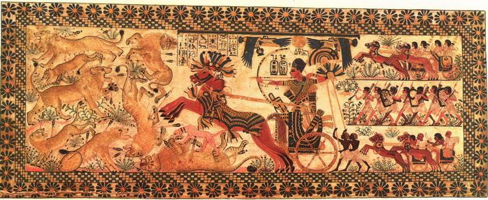 Тутанхамон охотится на львов