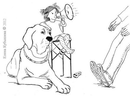 Иллюстрация: (с) Елена Кубышева (super-homyak.livejournal.com)